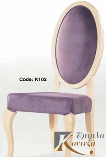 Chairs K102