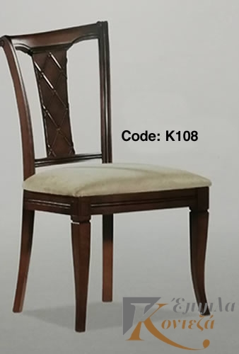 Chairs K108