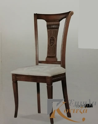 Chairs K115_
