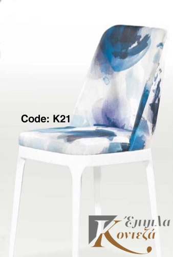 Chairs K21
