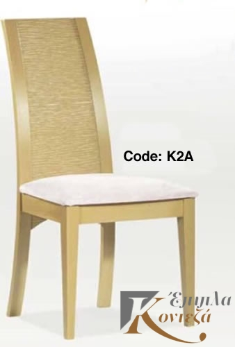 Chairs K2A