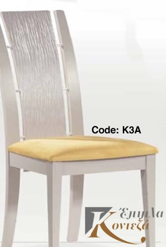 Chairs K3A