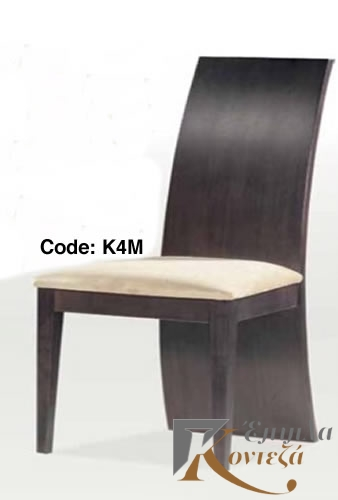 Chairs K4M