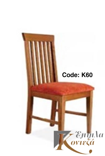 Chairs K60
