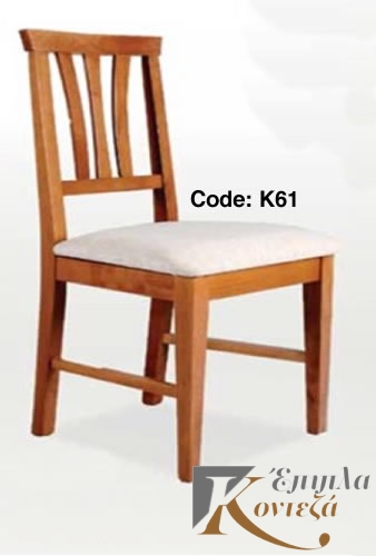 Chairs K61