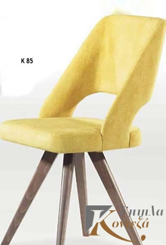 Chairs K85