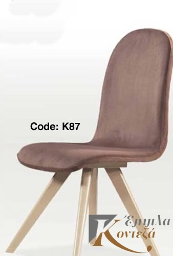 Chairs K87
