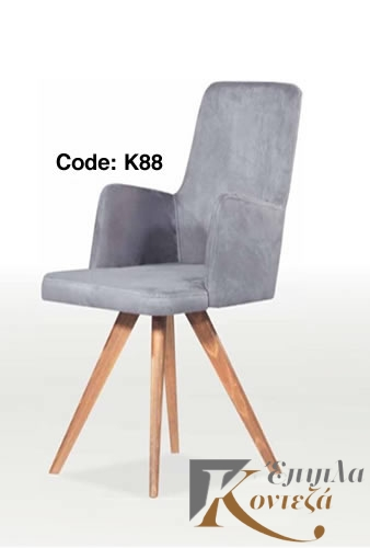 Chairs K88