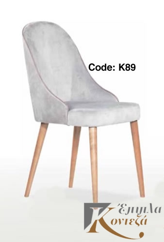 Chairs K89