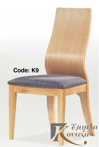 Chairs K9