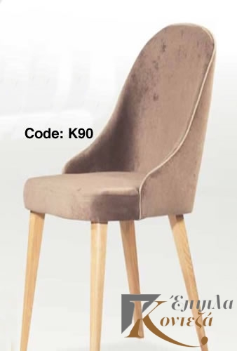 Chairs K90